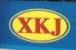 深圳市鑫凯杰电子有限公司 最新采购和商业信息
