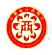 芜湖国安消防工程有限公司 最新采购和商业信息