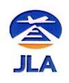 吉林省民航机场集团公司