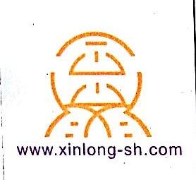 上海颂友商务信息咨询有限公司 最新采购和商业信息