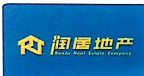 北京润居房地产经纪有限公司 最新采购和商业信息