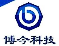 济南博今科技有限公司 最新采购和商业信息