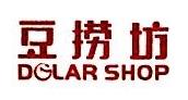 杭州肥得捞餐饮管理有限公司 最新采购和商业信息