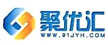 广州聚优汇供应链管理有限公司 最新采购和商业信息