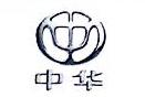 鹰潭明辉汽车维修服务有限公司 最新采购和商业信息