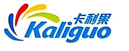 卡利果包装(上海)有限公司 最新采购和商业信息