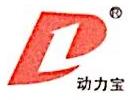 郑州广达盟商贸有限公司 最新采购和商业信息