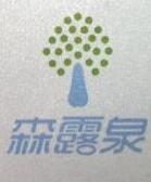 深圳市绿森林科技有限公司 最新采购和商业信息