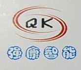 南京强康智能科技有限公司 最新采购和商业信息