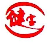 平乐县健宝不锈钢水塔厂(微型企业) 最新采购和商业信息