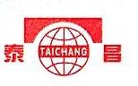 嘉善县泰佳包装材料有限公司 最新采购和商业信息