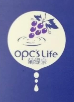 怀来葡缇泉葡萄籽科技开发有限公司北京分公司 最新采购和商业信息
