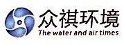 株洲众祺环境科技有限责任公司 最新采购和商业信息