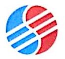 创新辉塑胶模具(深圳)有限公司 最新采购和商业信息