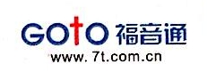 福音通科技通讯(深圳)有限公司 最新采购和商业信息