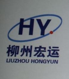 柳州外运宏运汽车运输有限责任公司 最新采购和商业信息