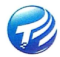 深圳市通文达电子有限公司 最新采购和商业信息