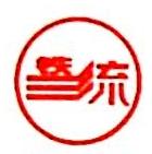 杭州西湖汽车电器有限公司 最新采购和商业信息