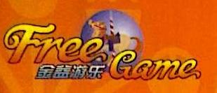 中山市金益游乐设备有限公司 最新采购和商业信息