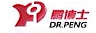 深圳市网腾远景网络技术服务有限公司 最新采购和商业信息