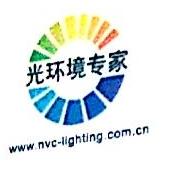 浙江雷士照明科技有限公司 最新采购和商业信息