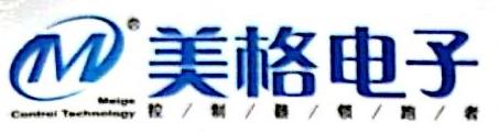 无锡美格华峰电子科技有限公司 最新采购和商业信息