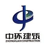 中环建筑工程有限公司 最新采购和商业信息
