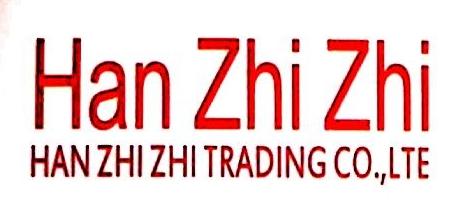 广州韩芝芝商贸有限公司 最新采购和商业信息