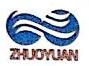 宁波卓远经贸发展有限公司 最新采购和商业信息