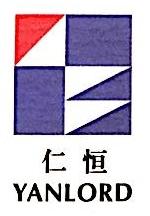 南京仁恒置业有限公司
