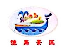 秦皇岛冀弘水产养殖观光有限公司 最新采购和商业信息