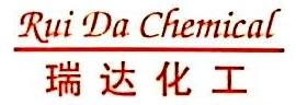 山东省滕州瑞达化工有限公司 最新采购和商业信息