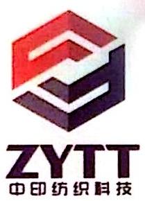 无锡中印纺织科技有限公司