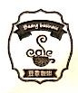 深圳精选咖啡餐饮管理有限公司 最新采购和商业信息