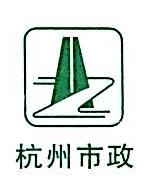 杭州信诚建筑劳务有限公司 最新采购和商业信息