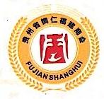 铜仁福建天翔纺织实业有限公司 最新采购和商业信息