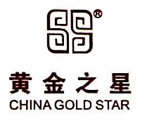 黄金之星(天津)贵金属经营有限公司深圳西部分公司 最新采购和商业信息