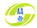 深圳市晨业电子有限公司
