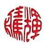 宁波腾辉国际物流有限公司 最新采购和商业信息