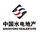 中国水电建设集团房地产(长沙)有限公司
