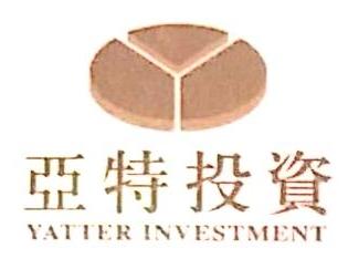 甘肃亚特投资集团有限公司 最新采购和商业信息