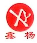 北京达琪铭博润滑油有限公司 最新采购和商业信息