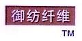 海宁市御纺织造有限责任公司 最新采购和商业信息