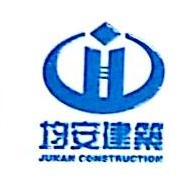 广东均安建筑工程有限公司 最新采购和商业信息