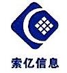 北京六合索亿信息技术有限公司 最新采购和商业信息