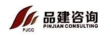 广州市品建信息科技有限公司 最新采购和商业信息