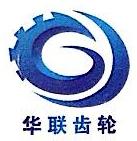 深圳市华联兴机电有限公司 最新采购和商业信息