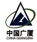 浙江寰宇能源集团有限公司 最新采购和商业信息