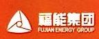 福能(漳州)融资租赁股份有限公司 最新采购和商业信息
