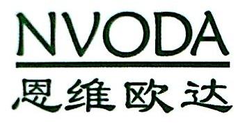 北京恩维欧达能源科技有限公司